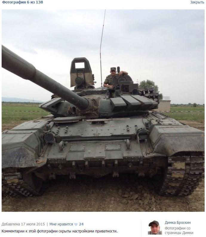 Двоє солдатів Путіна отримали нагороди за війну на Донбасі: опубліковані фото (4)