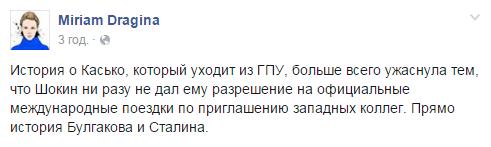 Это еще не дно: соцсети отреагировали на отставку Касько (7)