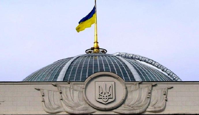 Парламент рассмотрит отмену внеочередных выборов мэра Кривого Рога