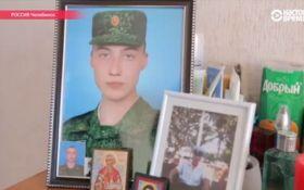 Зарабатывал на машину: сеть взбудоражило видео про путинского военного, умершего после Сирии