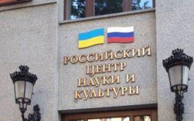 Проросійську акцію слідом за Києвом скасували по всій Україні
