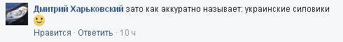 Спилберг курит: в сети хохочут над перлами одного из главарей ДНР (3)