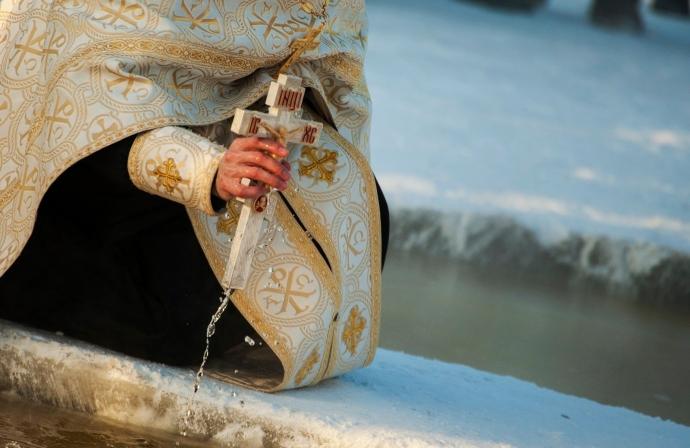 Сьогодні - Хрещення Господнє (Святе Богоявлення)