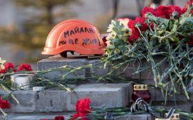 В центре Киева чтут память погибших на Майдане: появились фото и видео