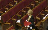 Война Тимошенко и Гройсмана: Украине грозит опасный сценарий
