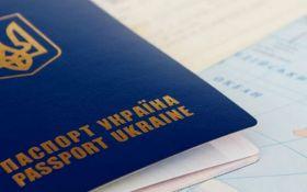 Украинский паспорт попал в ТОП-100 самых желаемых в мире