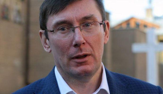 БПП не продвигал в министры своих кандидатов - Луценко