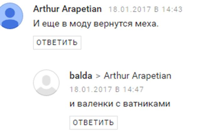 Потребность внефти и РФ будет расти— Путин