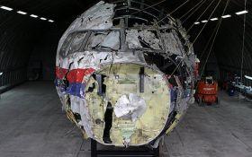 Справа про катастрофу MH17 над Донбасом: Грузія зробила важливу допомогу слідству