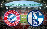 Бавария - Шальке - 3-0: хронология матча