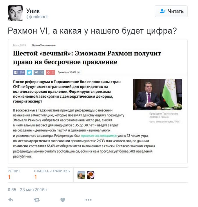 А Путін чого тягне: соцмережі обговорюють рішення глави Таджикистану правити довічно (3)