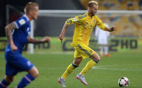 Украина проиграла Исландии в отборе на ЧМ-2018: опубликован видеообзор матча
