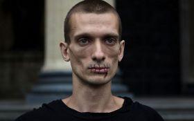 Художник Павленський отримав політичний притулок у Франції