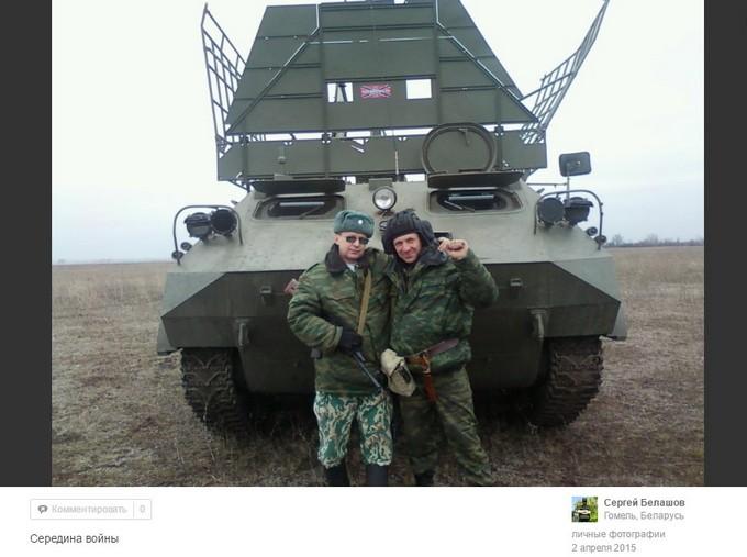 Найманці з Білорусі катаються по Донбасу на російській техніці: опубліковані фото (5)