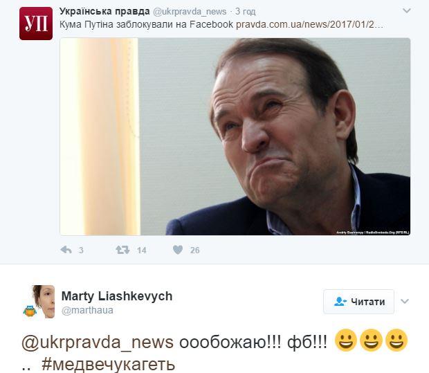 Кума Путіна заблокували в Facebook: в соцмережах буйно відреагували (3)