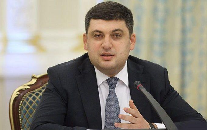 Гройсман відрапортував про збільшення зарплат в Україні