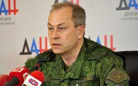 Боевики ДНР сделали громкое заявление об оружии Украины