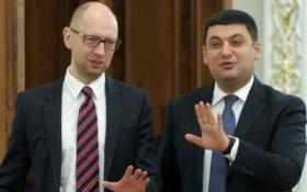 Луценко рассказал о пафосном моменте с Яценюком и Гройсманом: опубликовано видео