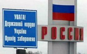Украинцам порекомендовали пересекать белорусско-российский только авиационным транспортом