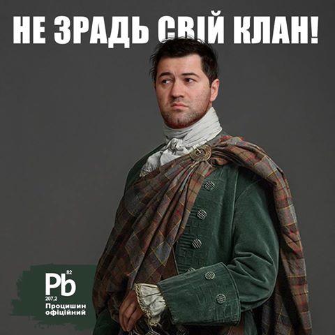 """""""Как только закроют дело, я буду ждать извинений и возвращаться на работу"""", - Насиров - Цензор.НЕТ 703"""