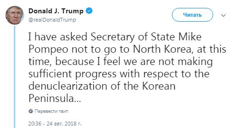 Трамп внезапно отменил поездку Помпео в КНДР: названа причина (1)