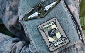 У штабі АТО заявили про загибель морських піхотинців