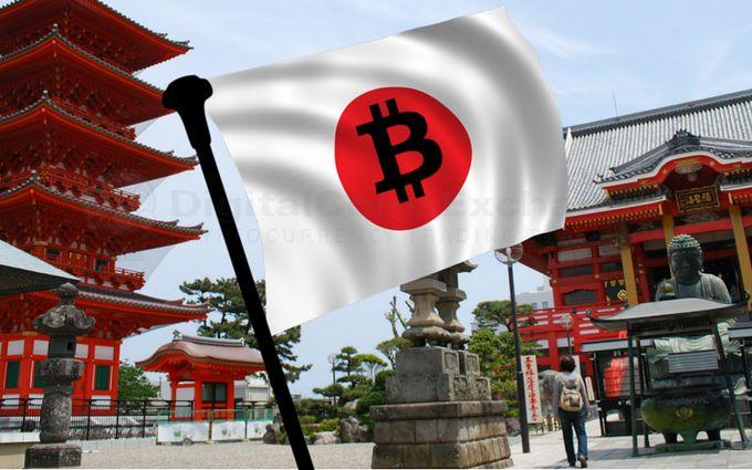 В Японії почнуть платити зарплати криптовалютою