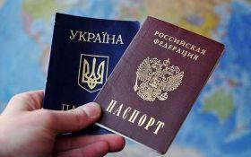 У Раді вимагають впровадження візового режиму з Росією