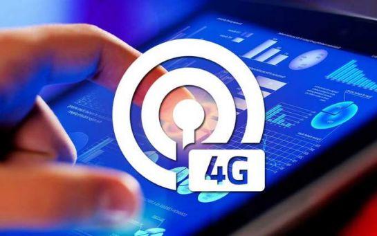 4G в Украине: названа дата выдачи лицензий