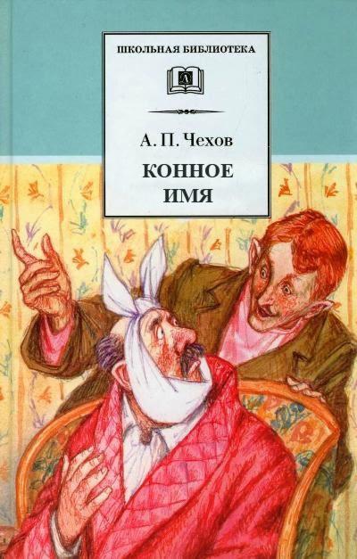 Книги, які горе-читачі запитували в бібліотеках (15 фото) (11)