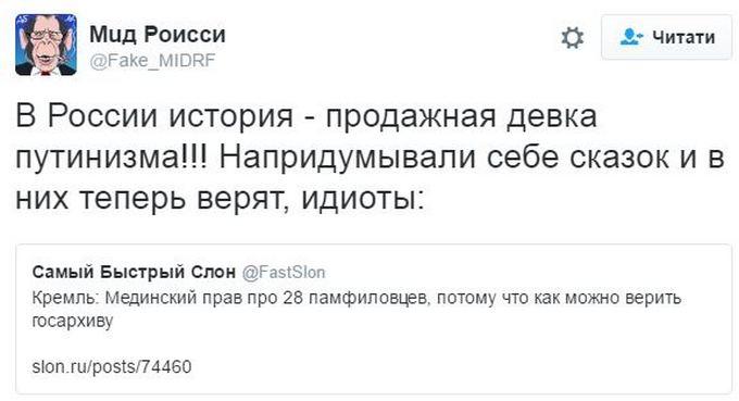 У Путіна підірвали соцмережі безглуздою заявою про історичні факти (2)
