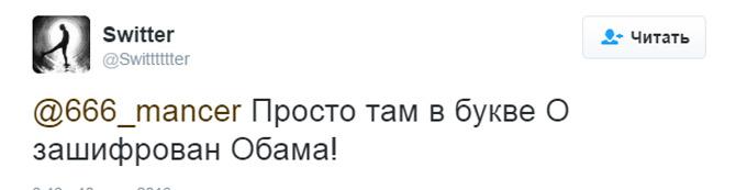 Соцмережі жорстко висміяли мітинг проти ОБСЄ в Донецьку: опубліковано фото і відео (3)