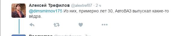 Путін привітав АвтоВАЗ з ювілеєм: соцмережі веселяться (2)