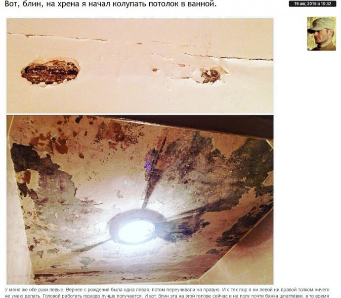 """У мережі одним похмурим фото показали всю суть фанатів """"Новоросії"""" (1)"""