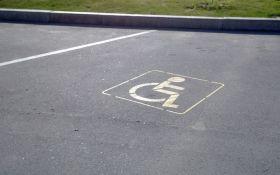 Порошенко підписав закон, що захищає права інвалідів