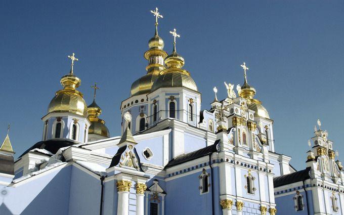Історичне рішення про автокефалію України: онлайн-трансляція
