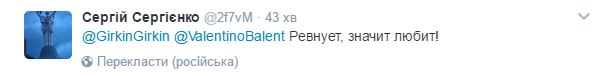 Савченко возмутила сеть своим видео на Донбассе (3)