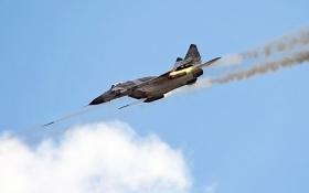 Россия разбомбила базу США в Сирии
