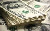 Курсы валют в Украине на вторник, 20 июня