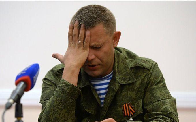 Вопрос времени: в государственной думе РФ заговорили опризнании ДНР иЛНР