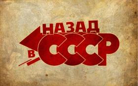 """Україну попередили про небезпеку, на якій вже """"погоріли"""" фанати ДНР"""