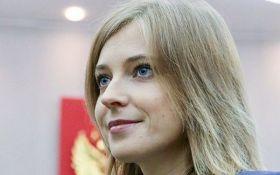 Агент СБУ: скандальная Поклонская рассмешила сеть новой эпатажной выходкой