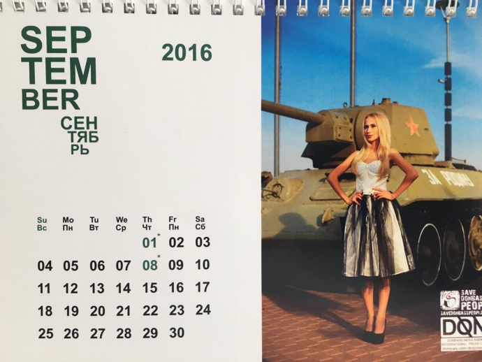 Календар бойовиків ДНР з дівчатами розвеселив соцмережі: опубліковані фото (1)