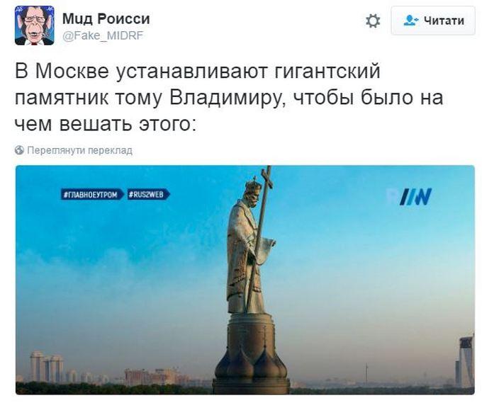 Путін став героєм злого жарту (1)