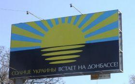 Донбасс можно развернуть к Украине за две недели: в сети объяснили механизм