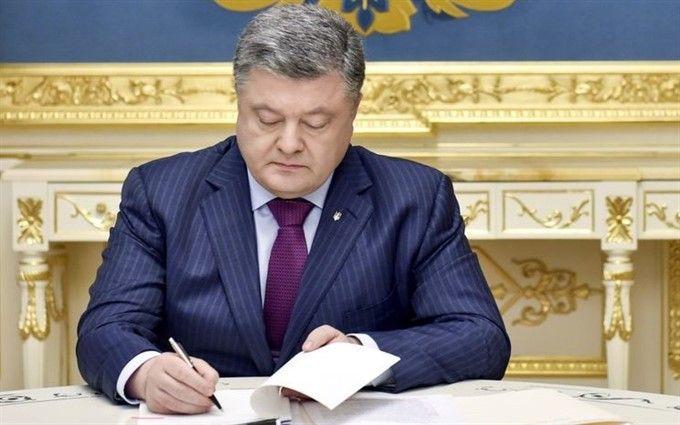 Опубликован указ президента о выходе Украины из международных договоров СНГ