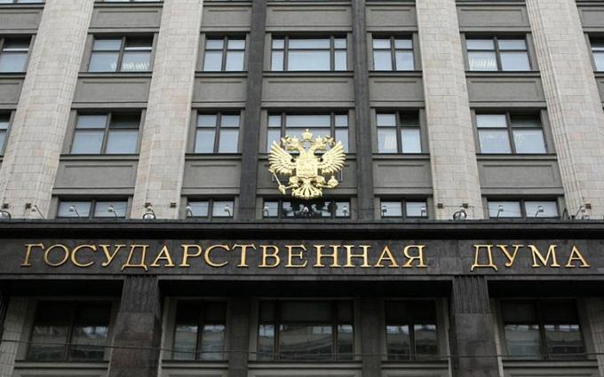 У Думі Росії проведуть екстрене засідання: з'явилися подробиці