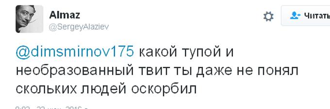 Путін з дивною посмішкою спостерігав концерт східних пісень: опубліковано фото (1)