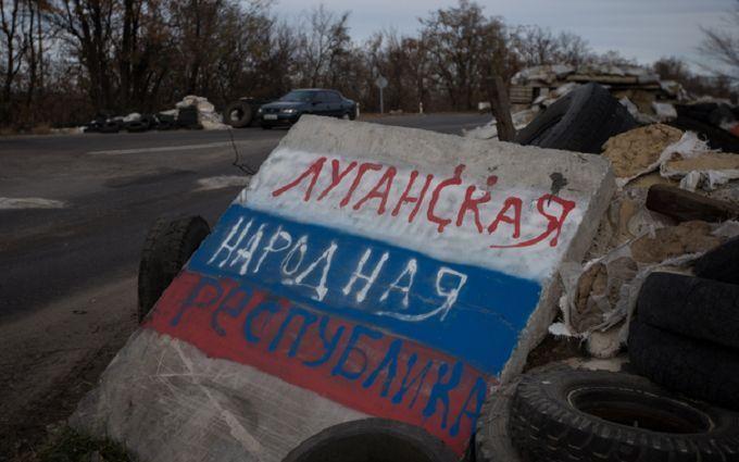 Горе-агітатори бойовиків ЛНР мимоволі рекламують ЗСУ: опубліковано фото