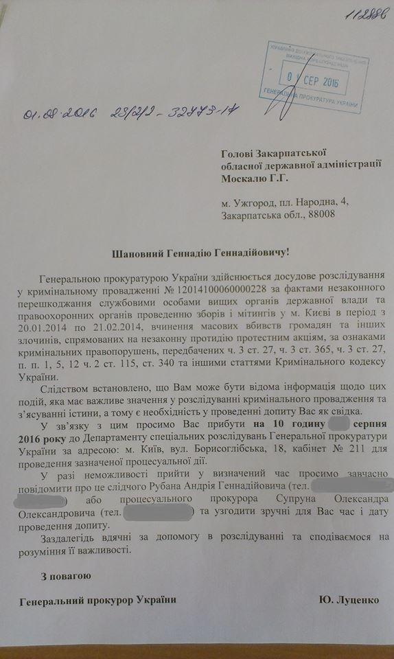 Допити Порошенка і Яценюка: у Луценка розкрили важливі деталі (2)